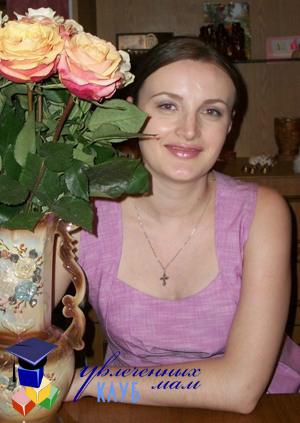 Виктория Сахно