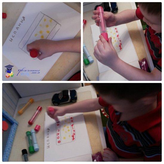 География для детей_Флаг Испании
