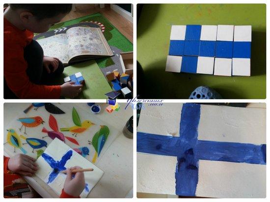 География детям_флаг Финляндии