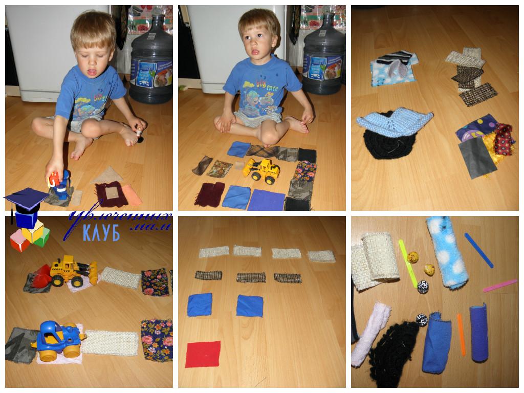 Игры с лосткутками Строим Считаем