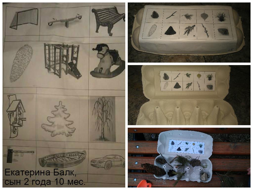Искалка Коробка-собиралка
