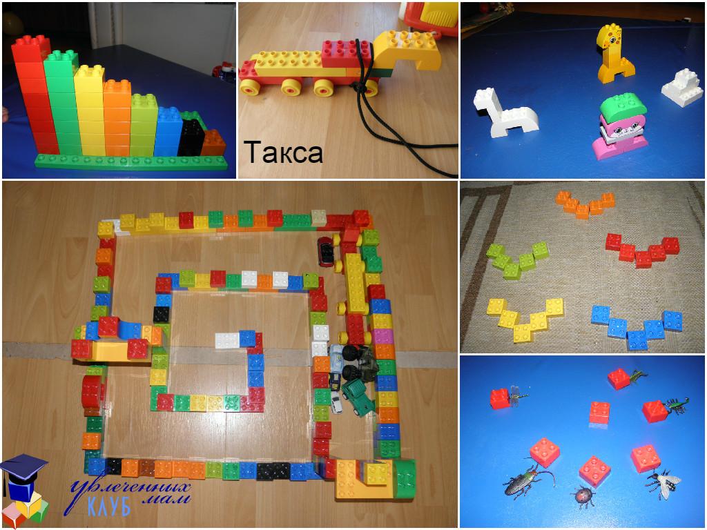 Лего От 2 до 4 лет