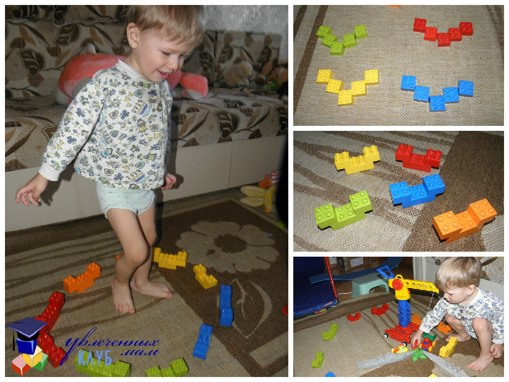 Тематическое занятие Улыбка Лего