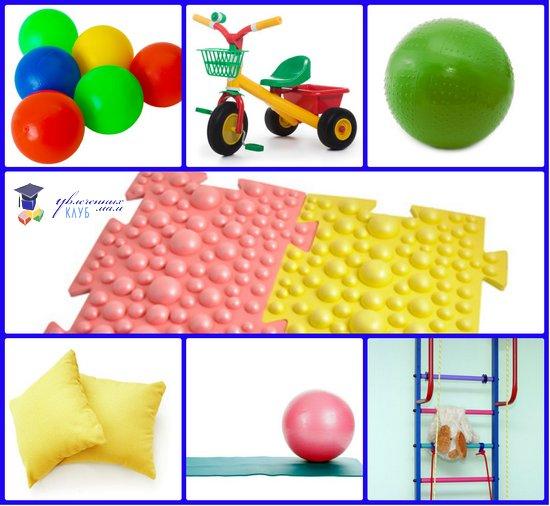 игрушки для физического развития детей 2-3 лет