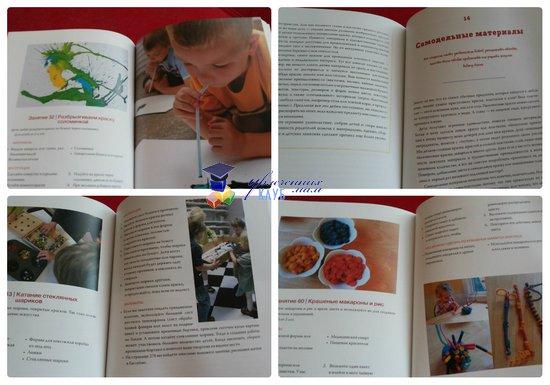 творческое воспитание: идеи из подручных средств