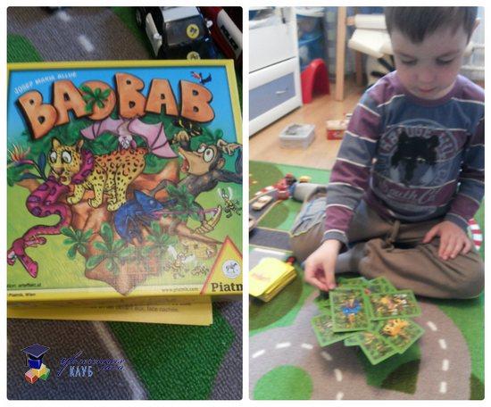 Настольные игры для детей от 4-х лет Баобаб