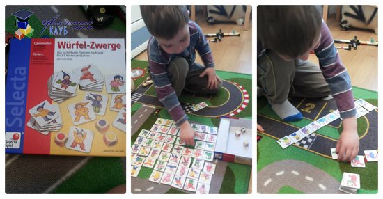 Настольные игры для детей от 4-х лет Гномики
