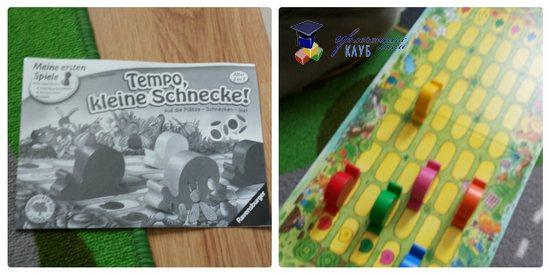 Настольные игры для детей от 4-х лет Улитки