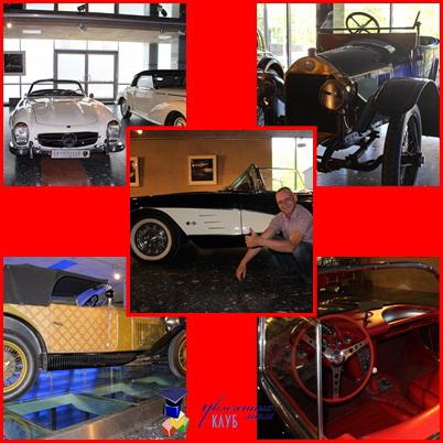 ретро автомобили
