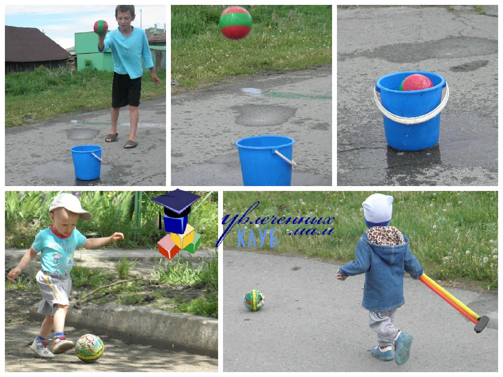 Тематическое занятие Мяч Игры на улице