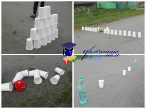 Веселые старты с пластиковыми стаканчиками