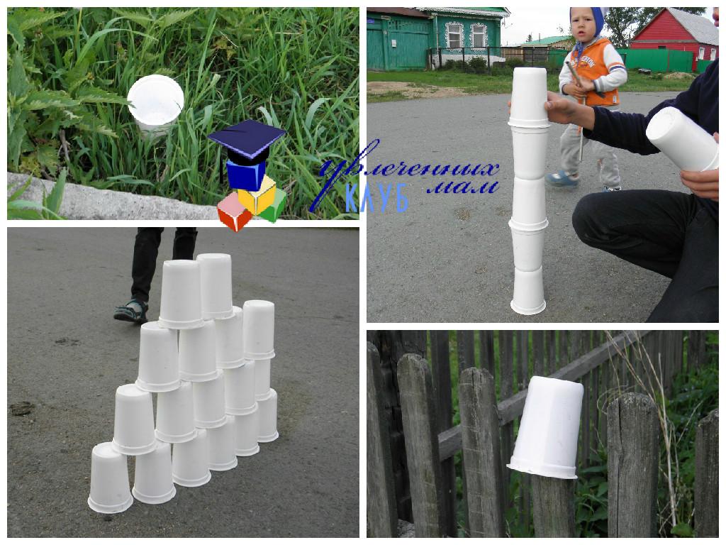 Веселые старты с пластиковыми стаканчиками Башня
