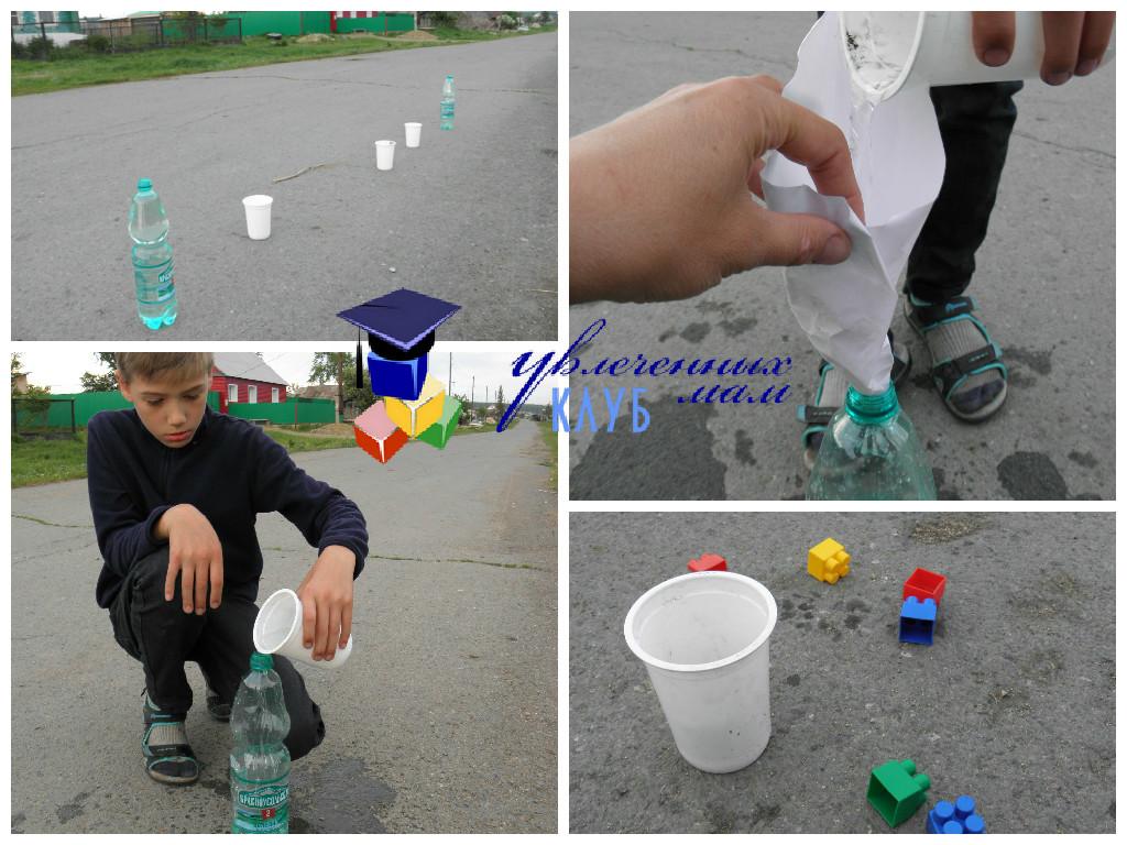 Веселые старты с пластиковыми стаканчиками Переливаем