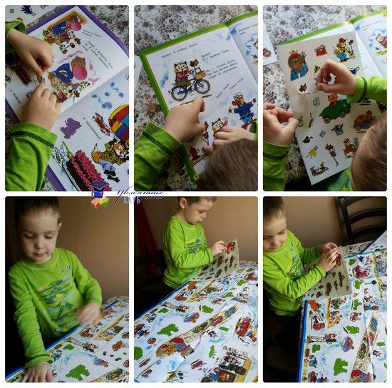 книги с игровыми заданиями для детей 3-5 лет Скарри В гости к друзьям