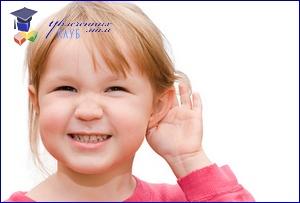 развитие фонематического слуха