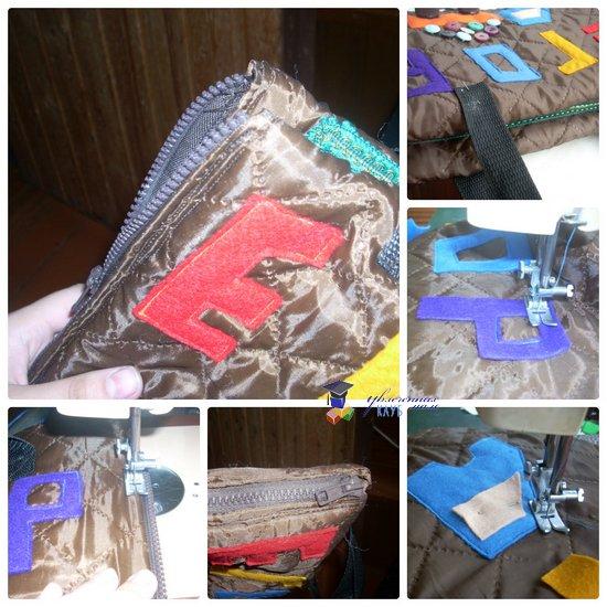 развивающая сумка-раскладушка внешняя отделка, ручки и молния