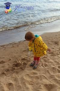 игры на пляже с водой