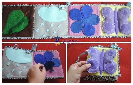 книжка-раскладушка фиолетовый