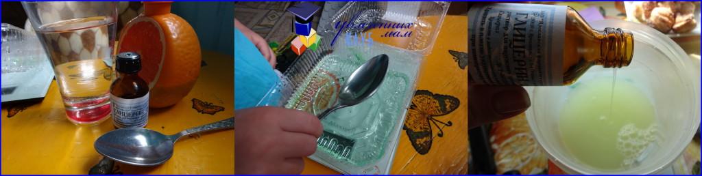 Как сделать домашние мыльные пузыри без глицерина