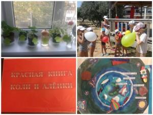 отзыв Елены Котяшовой - экологическая экспедиция