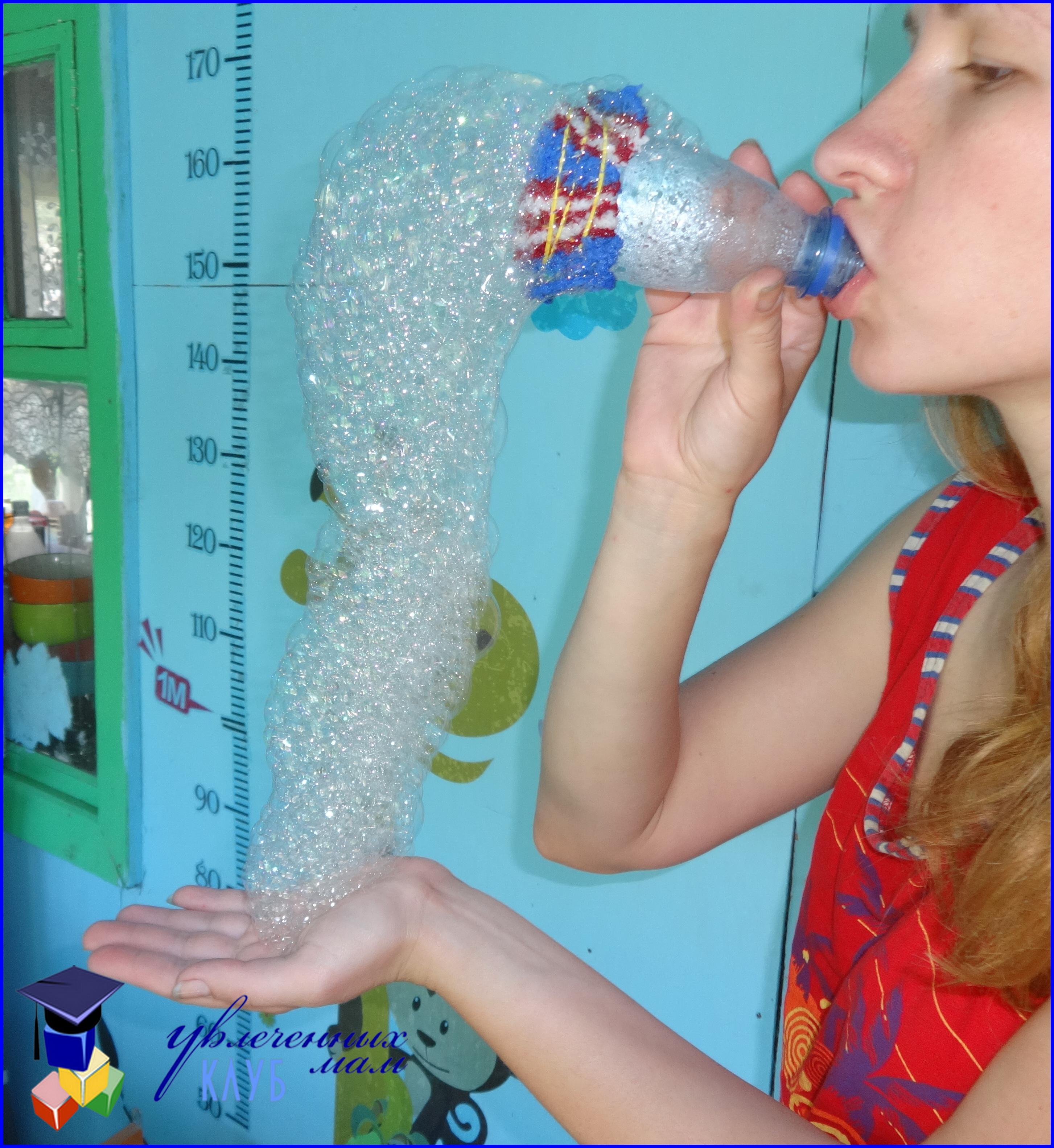 Пузыри своими руками дома 643
