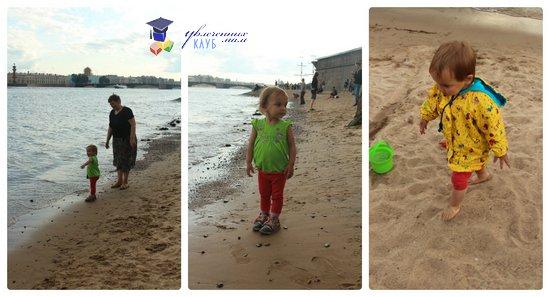 тематическая прогулка пляж 1