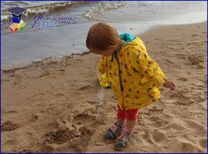 тематическая прогулка пляж