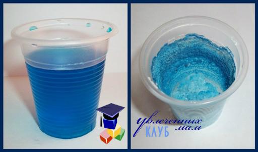 Опыты для детей: добывание соли из морской воды