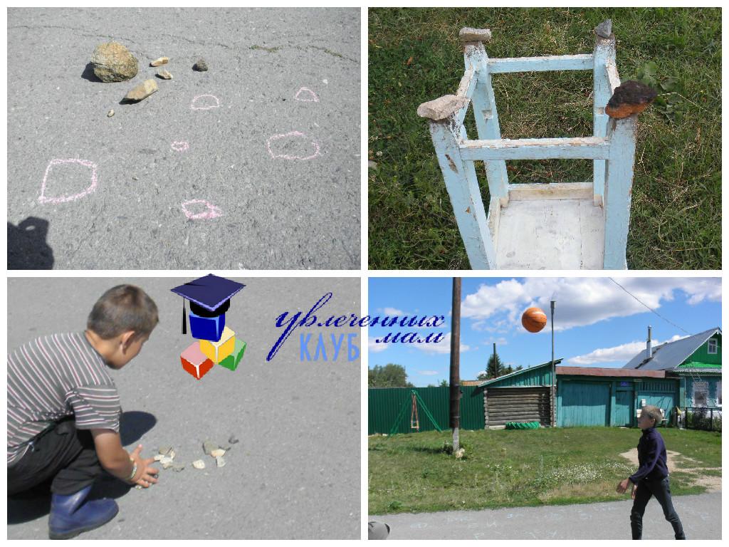 Игры с камешками Собираем камни