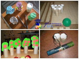 Игры с рулончиками