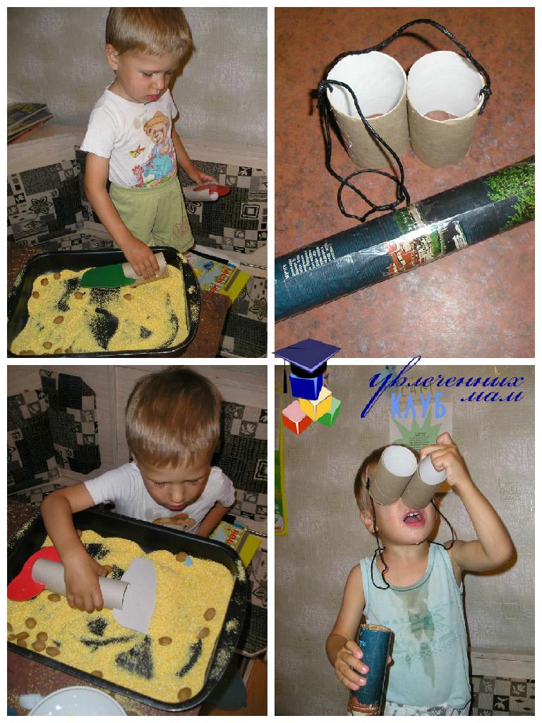 Игры с рулончиками Бинокль