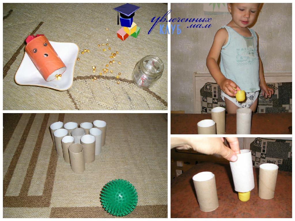Игры с рулончиками Боулинг