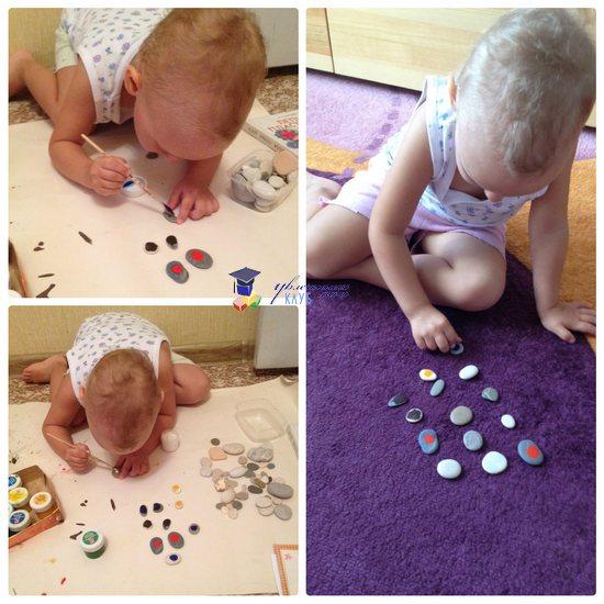 игра из камней мемори цветные точки