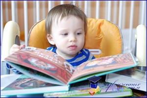 как с помощью сказки развивать речь ребенка