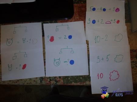 задания для математической игры с камнями
