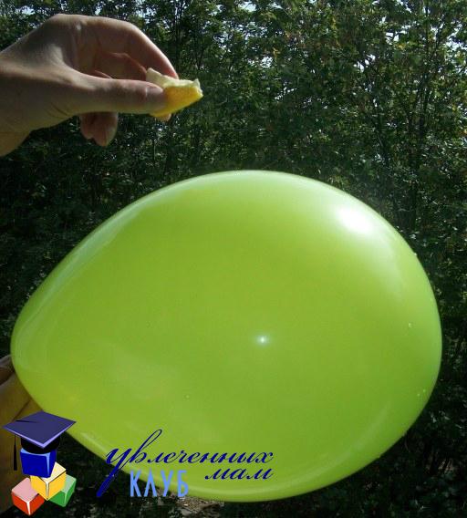 эксперимент с воздушным шаром