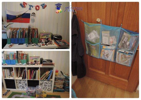 Егоркина комната_стеллаж и дверь