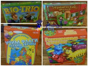 Настольные игры для детей 4-5 лет