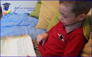 наша методика обучения чтению