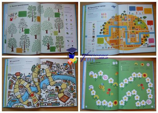 Наш город: энциклопедия для детей