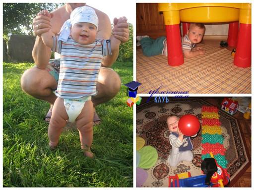 физическое развитие в первый год жизни