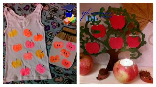 идеи для яблочного праздника