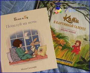 книги изд-ва ММ рецензия