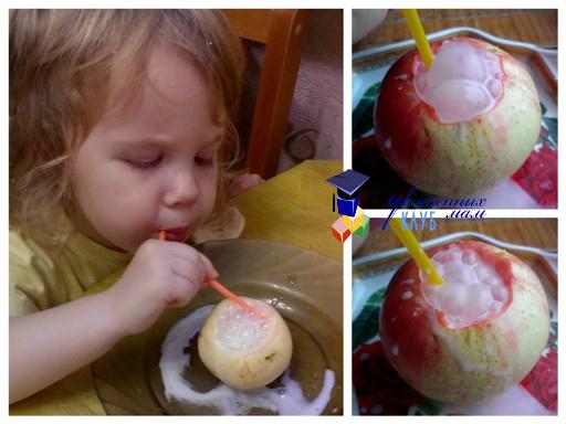 пузыри в яблоке