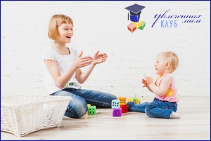 развитие чувства ритма у детей