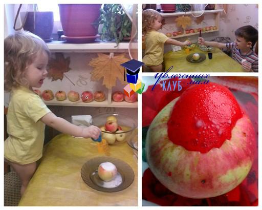 содовый вулкан в яблоке