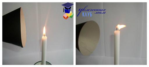 опыт для детей: задуть свечу через воронку