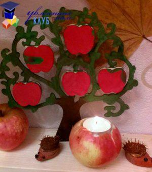 Яблочный праздник