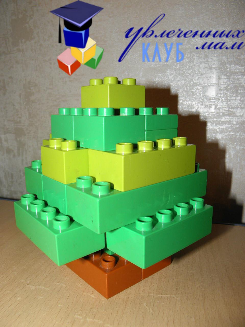 Лего-поделки (Lego Duplo) - Елочка 3D