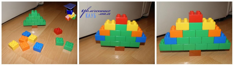 Лего-поделки (Lego Duplo) - Елочки гирлянда